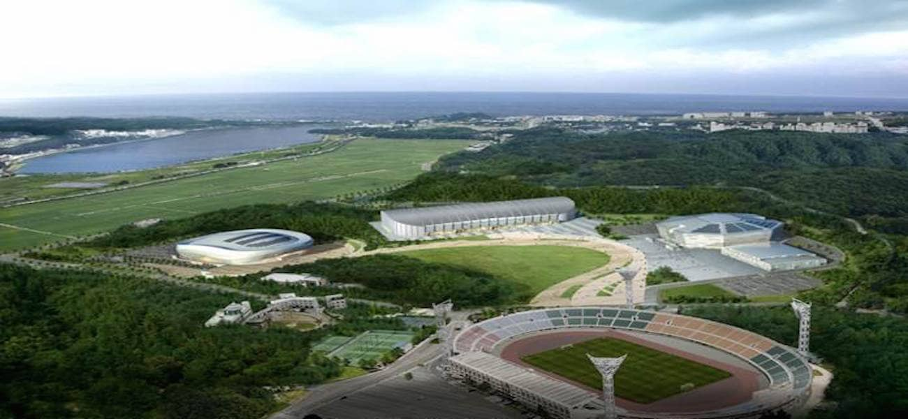 Gangneung Olympic Park New Horizons